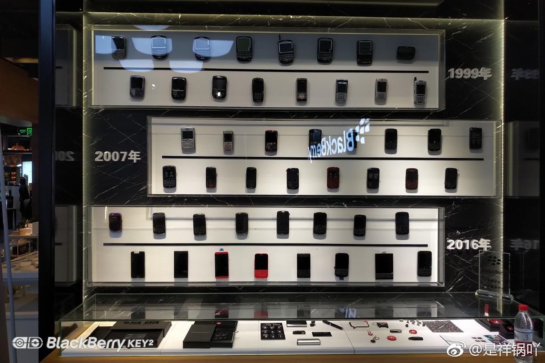 黑莓手机上海星级店黑莓历史墙