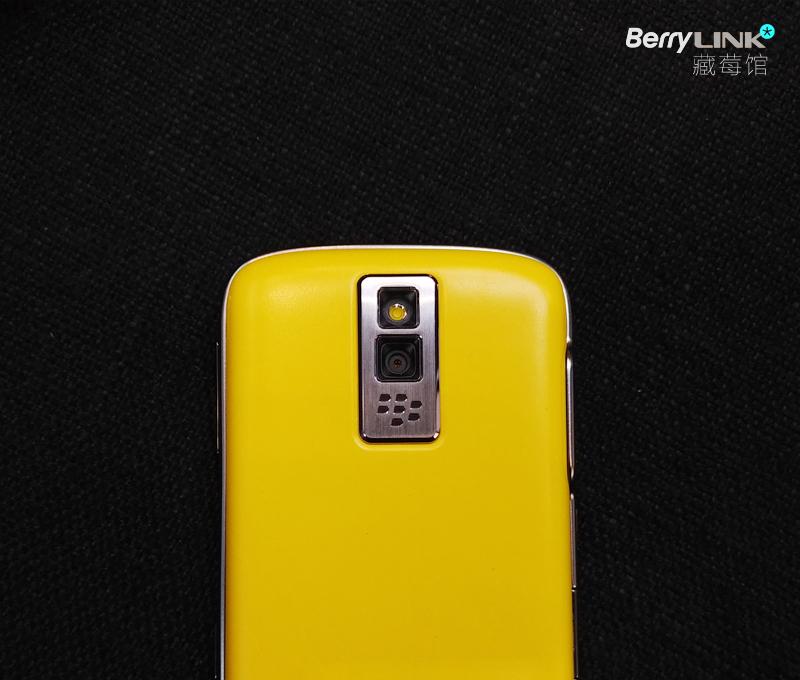 Blackberry Bold 9000 Selfridges