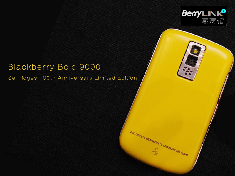 黑莓Blackberry Bold 9000 Selfridges 100周年纪念限量版