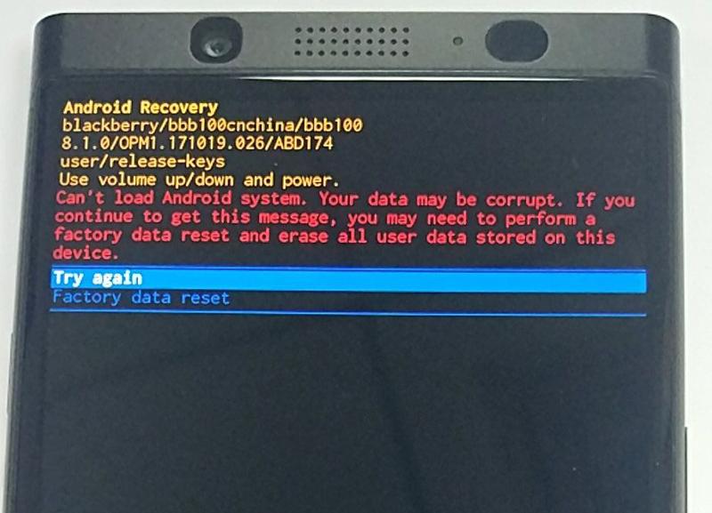 黑莓KEYone手机问题故障截图