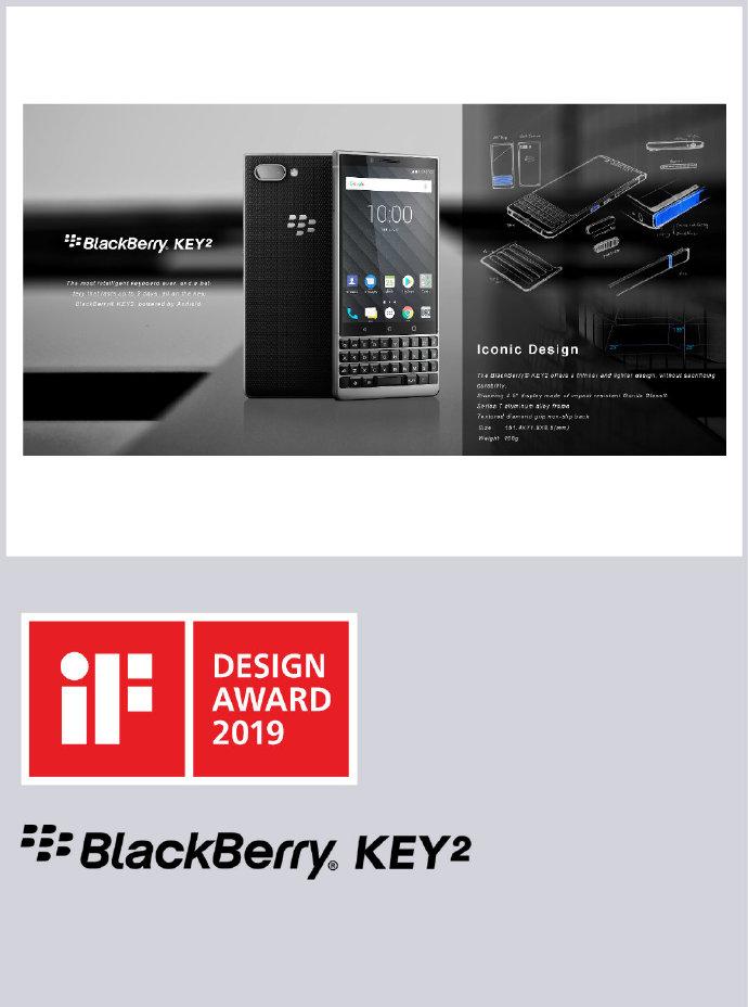黑莓KEY2获IF设计奖