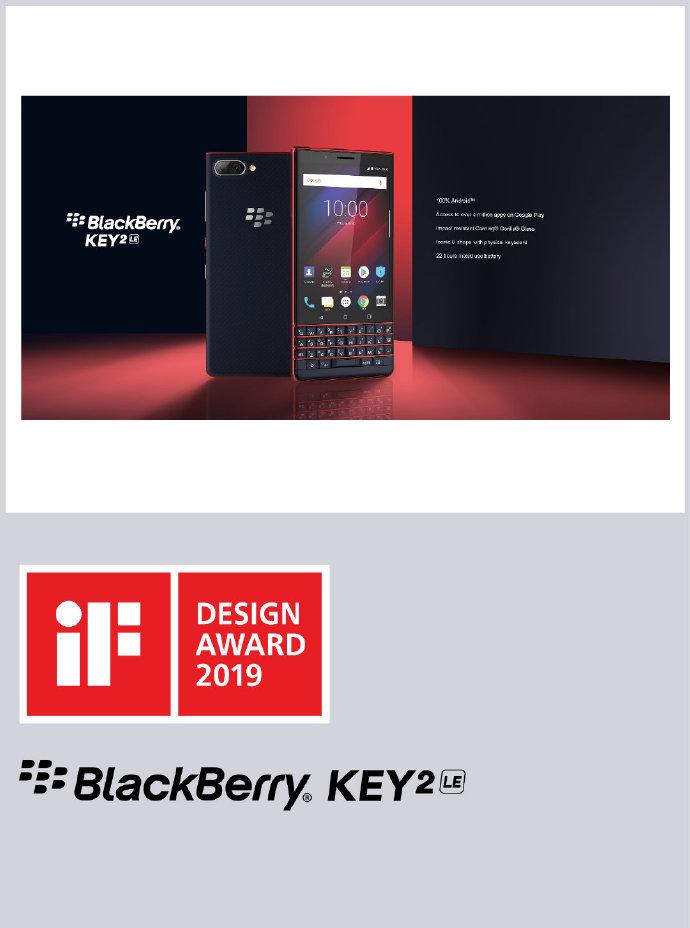 黑莓KEY2 LE获IF设计奖