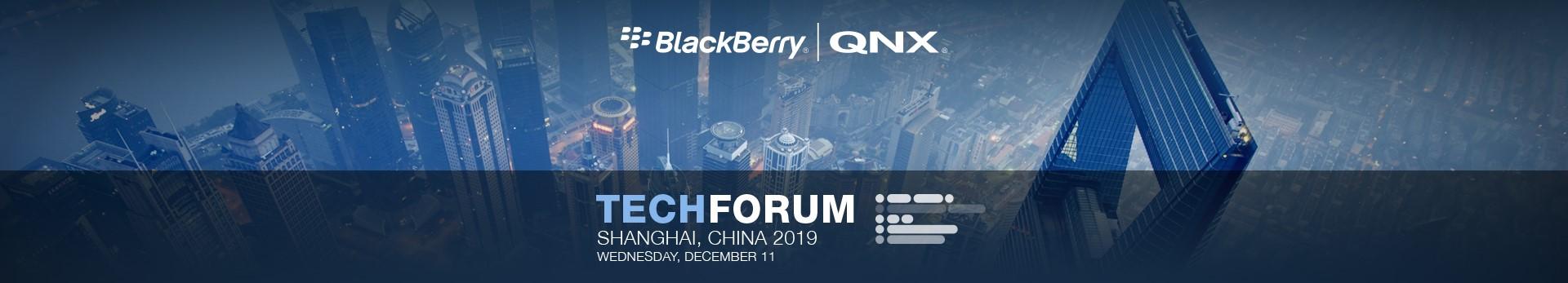 黑莓QNX中国活动